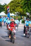 Ereignis-Fahrrad für Mutter stockfoto