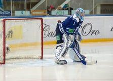 Eremenko A. (1), goaltender on a gate Stock Image