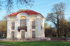 Eremitério de Peterhof Imagem de Stock