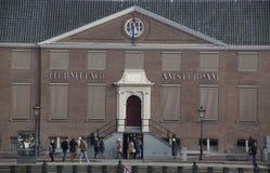 EremitboningAmserdam museum Royaltyfri Fotografi