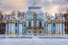 Eremo del padiglione nel parco di Catherine a Tsarskoe Selo nell'inverno pushkin St Petersburg La Russia immagini stock