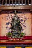 Ererbter Tempel von Qu Yuan herein Lizenzfreies Stockbild