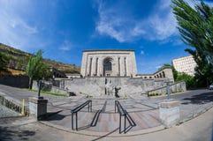 Ereván Matenadaran Fotografía de archivo