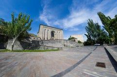 Erevan Matenadaran Photographie stock