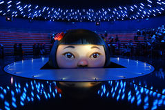 Erfahren Sie die australische Pavillionerscheinenausstellung 2010 Lizenzfreie Stockfotografie