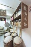 Erfenis van Mei Ho House Museum Royalty-vrije Stock Afbeelding
