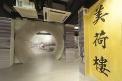 Erfenis van Mei Ho House Museum Stock Afbeelding