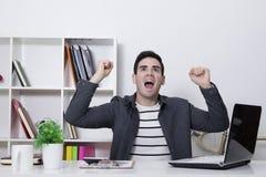 Erfolg mit Begeisterung lizenzfreies stockfoto