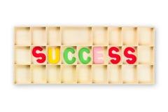 Erfolgskasten Stockfoto