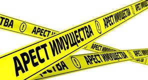 Ergreifung des Eigentums Gelbe warnende Bänder Stockbilder