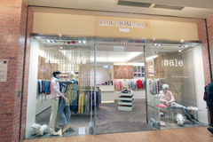 Eric bompard shop in hong kong Royalty Free Stock Photos