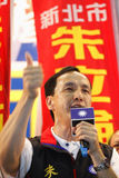 Eric Chu Royalty Free Stock Images