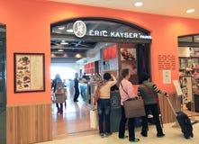 Eric Kayser Paris in hong kong Royalty Free Stock Image
