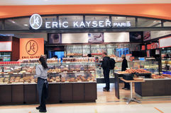 Eric Kayser Paris in hong kong Royalty Free Stock Photography