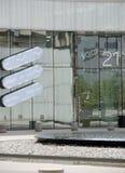 Ericsson högkvarter i Kista Royaltyfri Foto