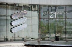 Ericsson headquarters in Kista stock photo