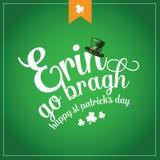 Erin go bragh (Ireland forever) St Patricks Day design Stock Image