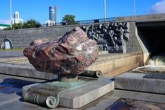 Erinnerungsfelsen in Jekaterinburg Stockfoto