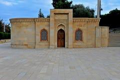 Erinnerungsgebäude auf dem Märtyrer ` Weg Stockbilder