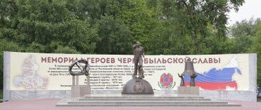 Erinnerungshelden von Tschornobyl-Ruhm Lizenzfreies Stockfoto
