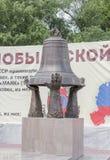 Erinnerungshelden von Tschornobyl-Ruhm, ist zum 30. anniver offen Lizenzfreie Stockfotografie