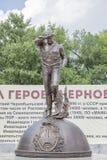 Erinnerungshelden von Tschornobyl-Ruhm, ist zum 30. anniver offen Stockbilder