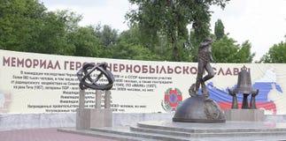 Erinnerungshelden von Tschornobyl-Ruhm, ist zum 30. anniver offen Stockfotos