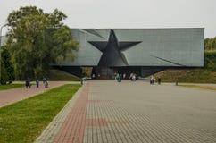 Erinnerungskomplex in Brest Stockfotos