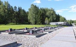 Erinnerungskomplex in Khatyn Stockbilder