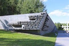Erinnerungskomplex in Khatyn Lizenzfreies Stockbild