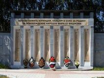Erinnerungswand in Yurino Stockbilder