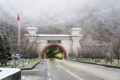 Erlang mountain tunnel Stock Images
