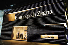 Ermenegildo Zegna Fashion Boutique Royalty Free Stock Photography
