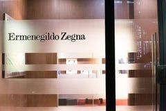 Ermenegildo Zegna shop Royalty Free Stock Photography