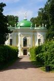 Ermita del edificio (granja Kuskovo cerca de Moscú) Imagenes de archivo