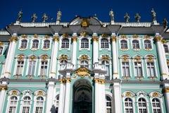 Ermita en St Petersburg Foto de archivo libre de regalías