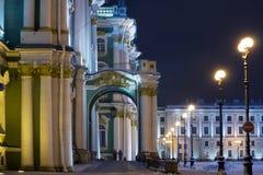 Ermita, St Petersburg, Rusia Fotografía de archivo libre de regalías