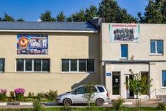 Ermolino, Russland - August 2018: Kämpfen Sie Verein ` Svarog-` und Sporthalle lizenzfreies stockbild
