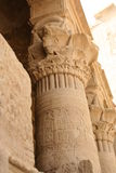 Eroded Column. Monument in Egypt: Column stock image