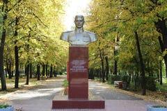 Eroe del monumento dell'Unione Sovietica Fotografia Stock