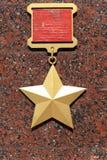 Eroe dell'Unione Sovietica Fotografia Stock