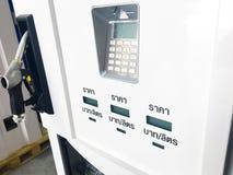 Erogatori del combustibile immagine stock