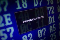 Error del programa Foto de archivo