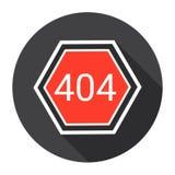 Error 404 Not Found Computer Icon Stock Photos