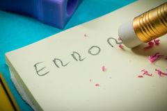 Error on paper Royalty Free Stock Photography