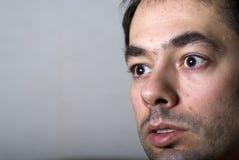 Erstauntes Gesicht Lizenzfreies Stockfoto