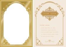 Erstklassige Einladungs- oder Hochzeitskarte Stockbild
