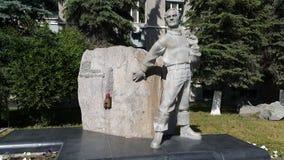 Ervier的纪念碑 库存图片