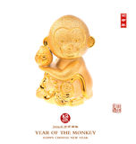 2016 es año del mono, mono del oro Imágenes de archivo libres de regalías