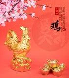 2017 es el año del gallo, gallo del oro con la decoración Imagen de archivo